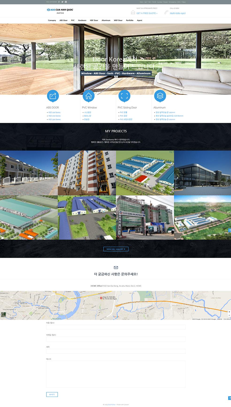 베트남 제조업 홈페이지 제작