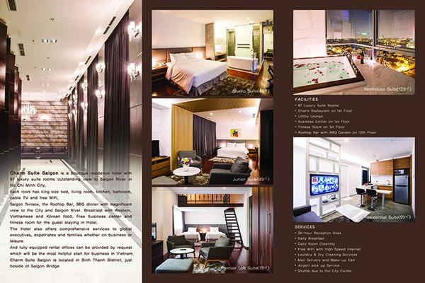 호텔카다로그, 호텔디자인 - 복사본