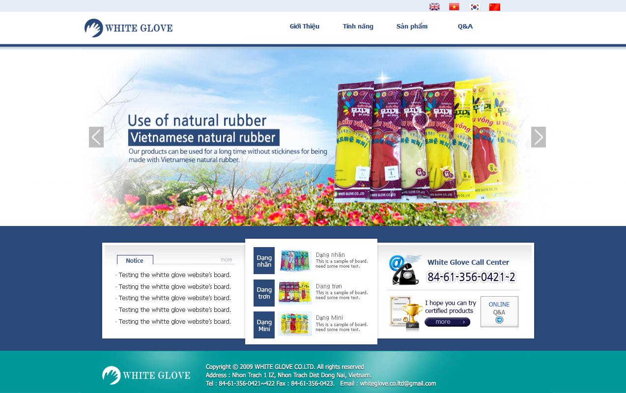 16 베트남 제조업 공장 홈페이지 제작