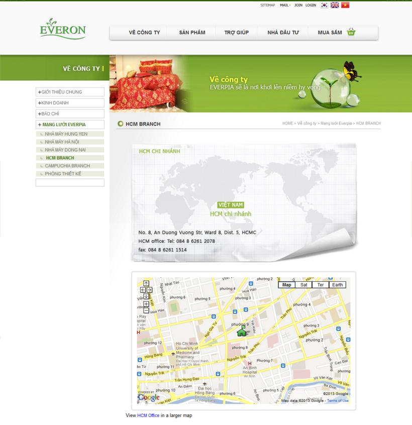 5 _1베트남회사 홈페이지제작, 에버론 웹사이트 제작, 호치민 하노이 디자인회사, 웹디자인업체