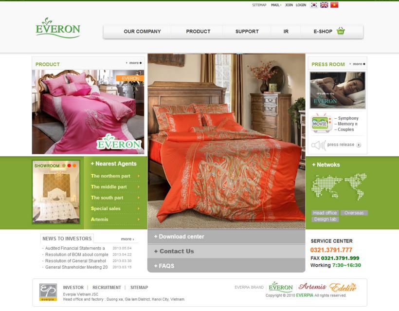 5 _2베트남회사 홈페이지제작, 에버론 웹사이트 제작, 호치민 하노이 디자인회사, 웹디자인업체